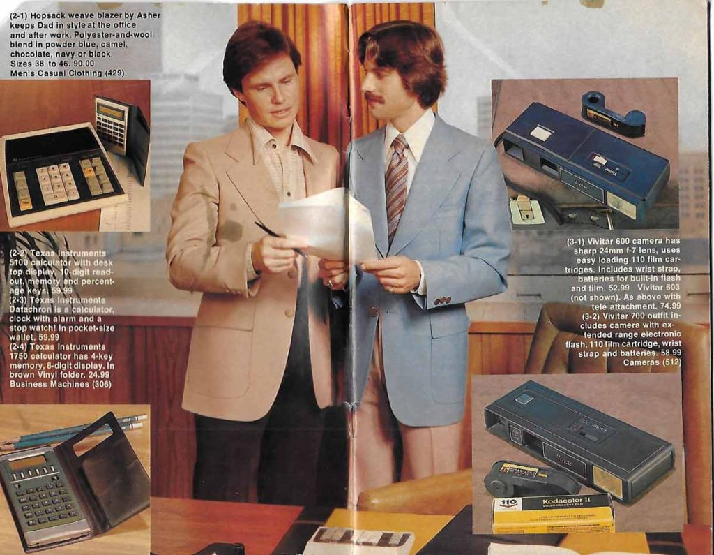 1978 father's day catalog