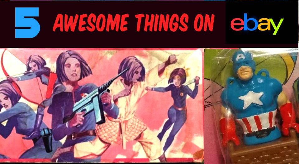5 awesome things on eBay -PlaidStallions.com